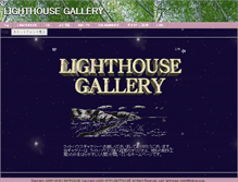 Tablet Preview of lighthouse-s.net